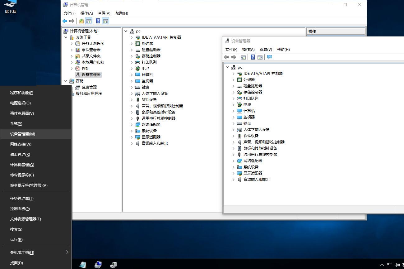 windows-note-02-1.jpg