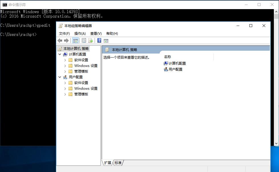 windows-note-02-2.jpg