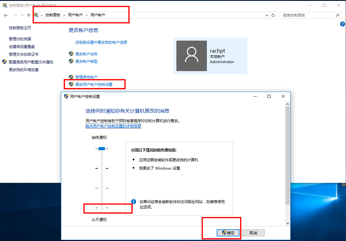 windows-note-02-5.jpg