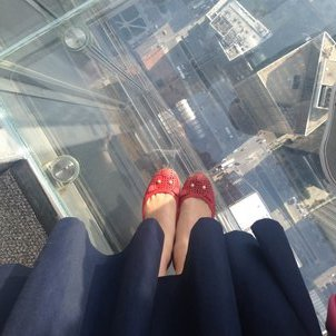 1043ft up