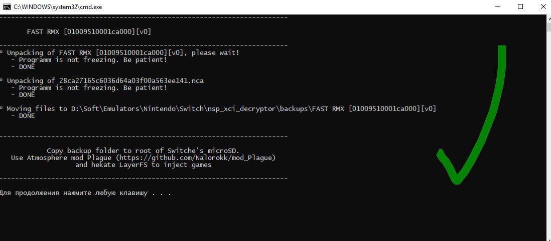 GitHub - rashevskyv/nsp_xci_decryptor: nsp\xci decrypting