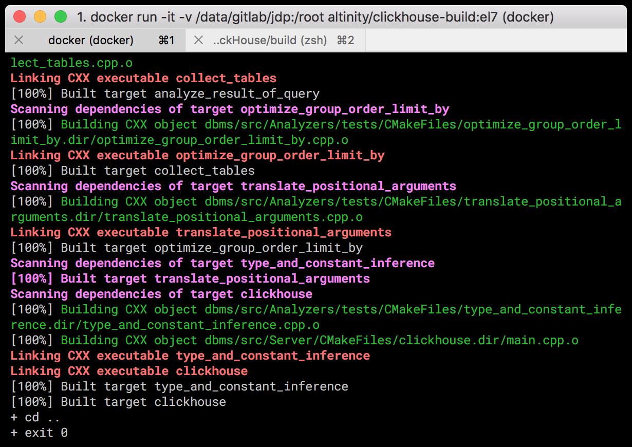 clickhouse-build-sucessful