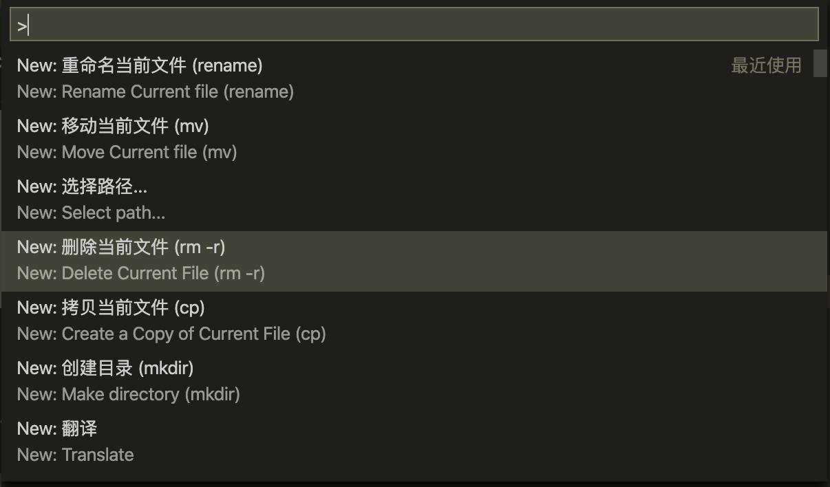 常见文件系统操作