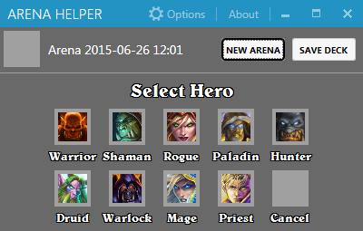 Arena Helper