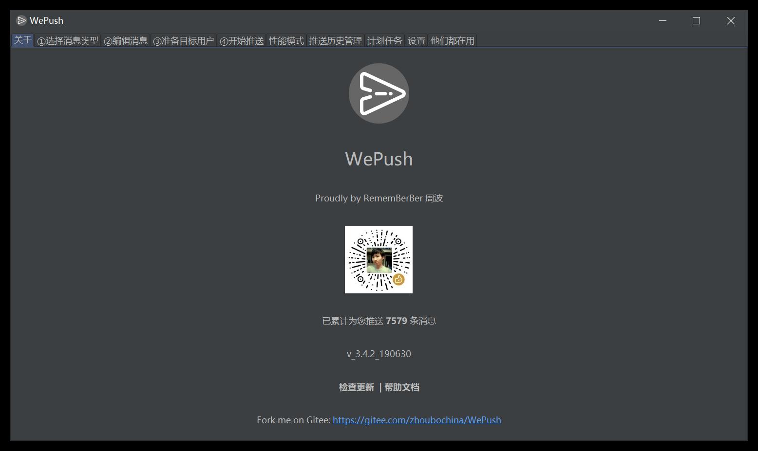 WePush