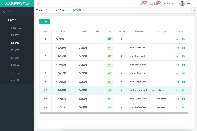 demo-screenshot_02