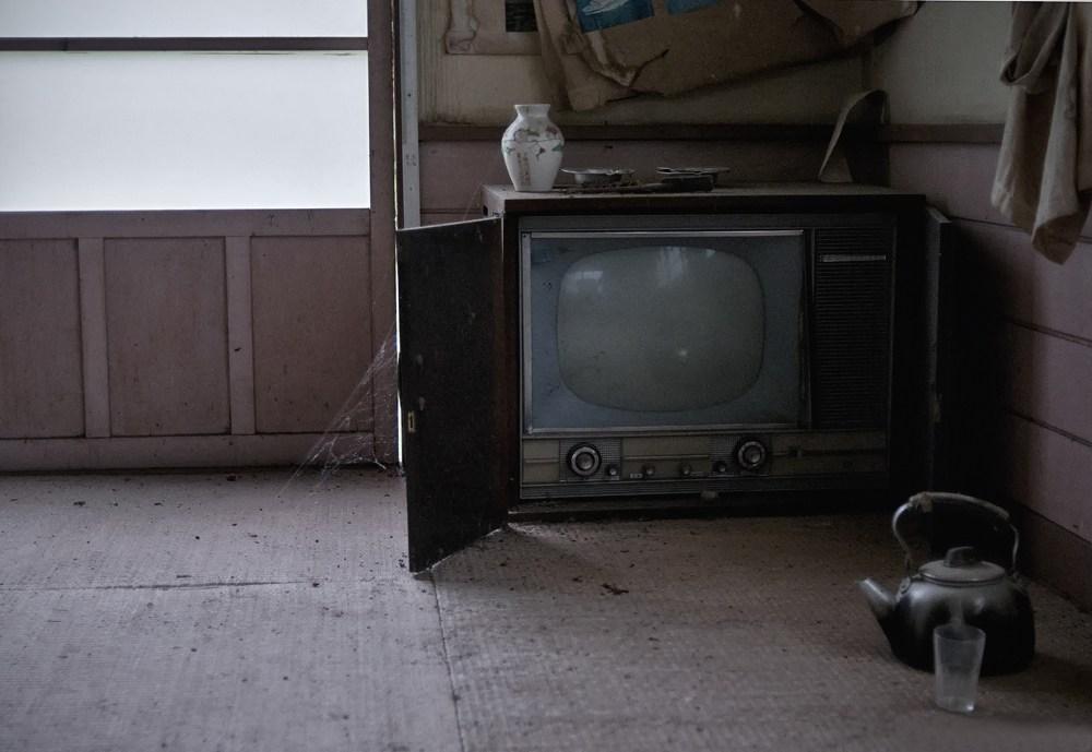 Todas as publicações - Escola japonesa abandonada (Foto : Tokyo Times)