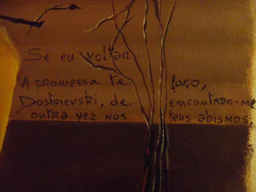 """Detalhe da tela """"Ouvindo estórias"""", 2011 (Foto Belisa Parente)"""
