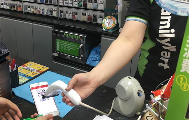 Barcode checkout at Family Mart convenience store