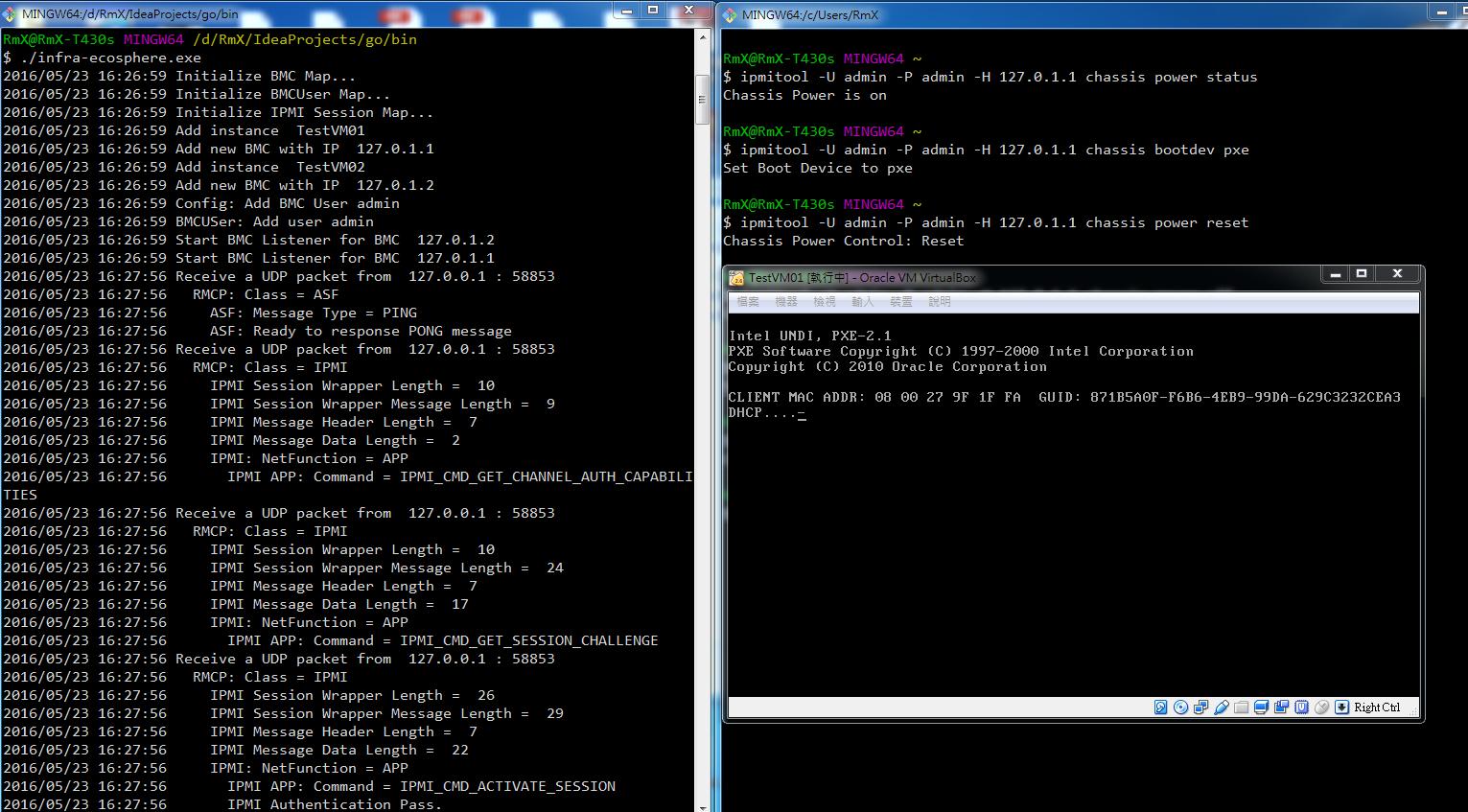 GitHub - rmxymh/infra-ecosphere: Provisioning Emulator with