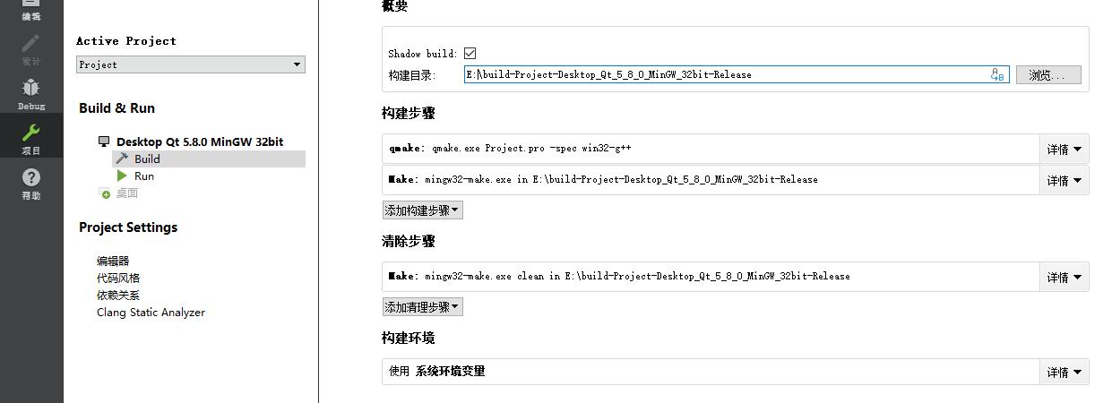 qt-build-directory