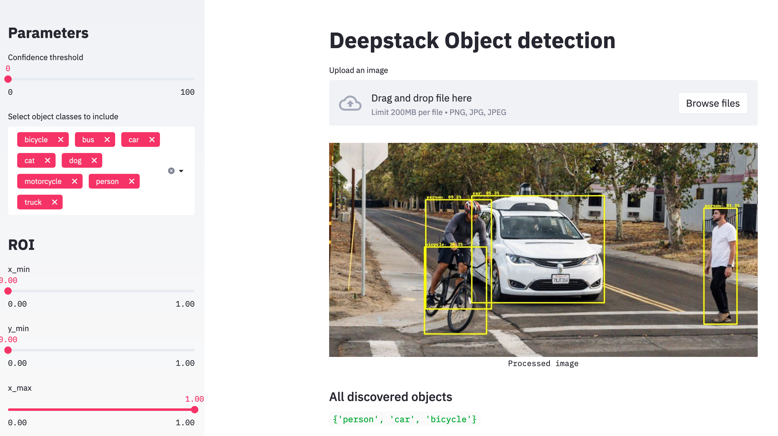 DeepStack UI