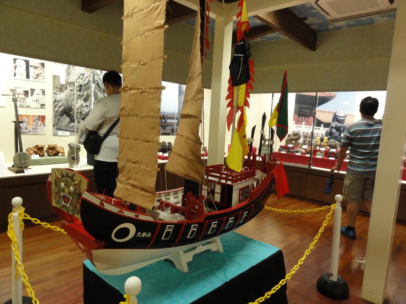 琉球王國歷史館文物