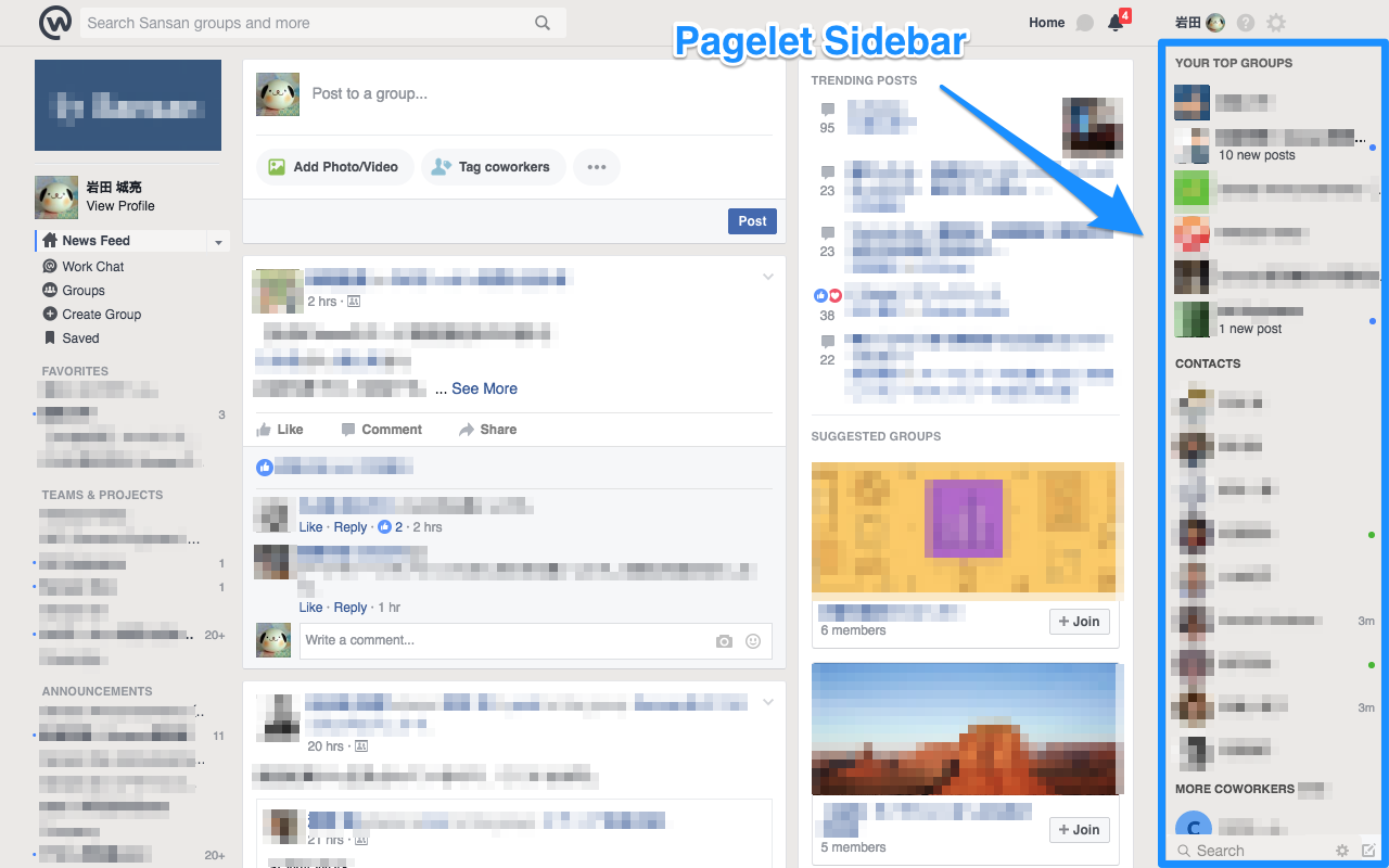 Pagelet Sidebar (before)