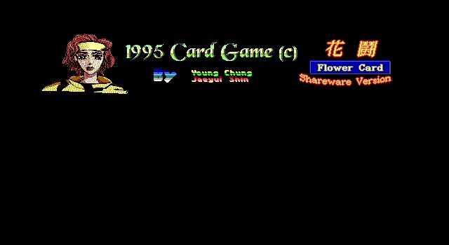1995 Card Game