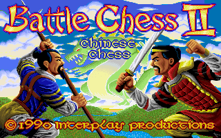 Battle Chess 2 - Chinese Chess