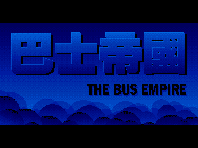 Bus Empire