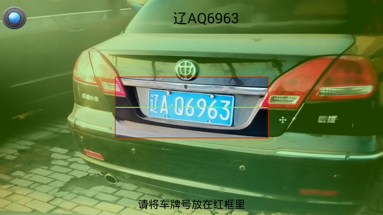 Example Screen4