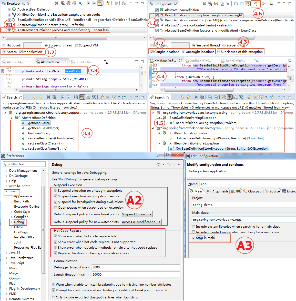 watch_and_exception_breakpoints