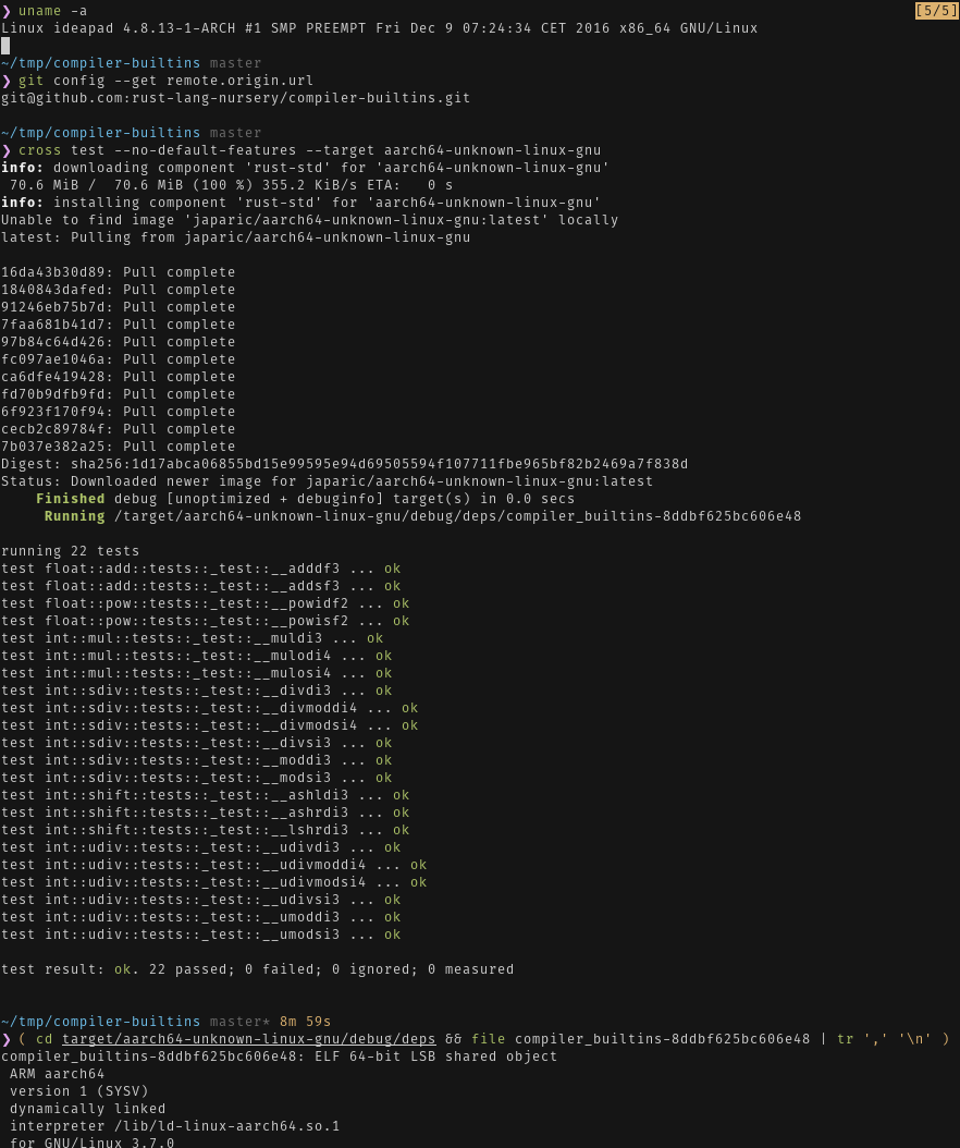 `cross test`ing a crate for the aarch64-unknown-linux-gnu target