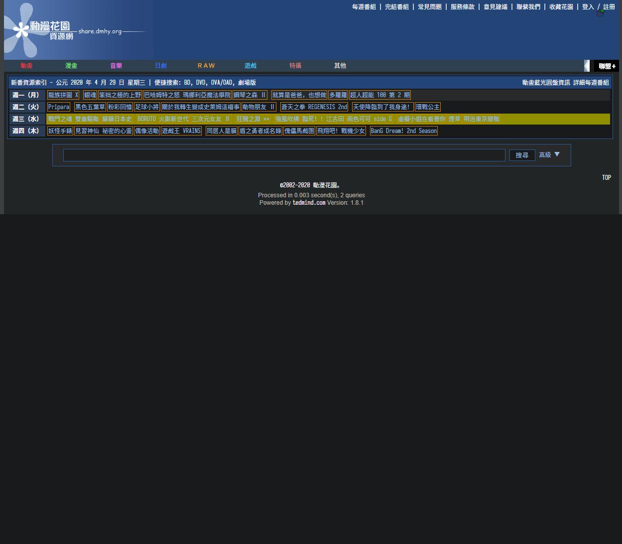 默认 uBlock 屏蔽页面