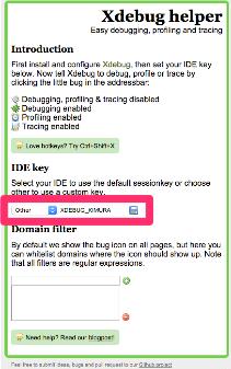 xdebug-helper オプション