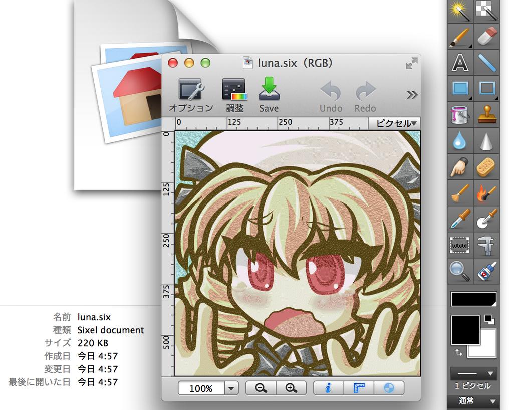 Xterm Line Drawing : Libsixel readme md at master · saitoha github