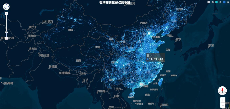微博签到数据点亮中国