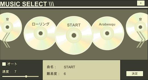 SS_Select01