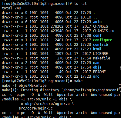 重新编译一下nginx