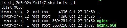 移动编译好的nginx到安装路径下