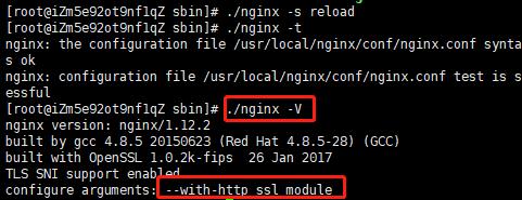 再次检查nginx是否有https模块