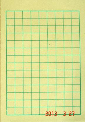 grid布局