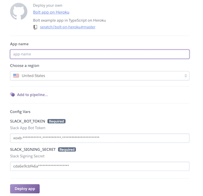 Heroku deployment page