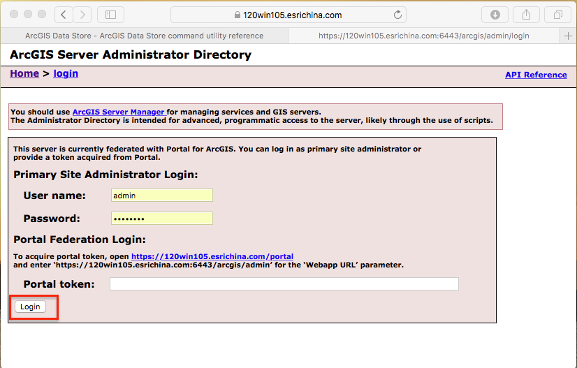 登录Server admin