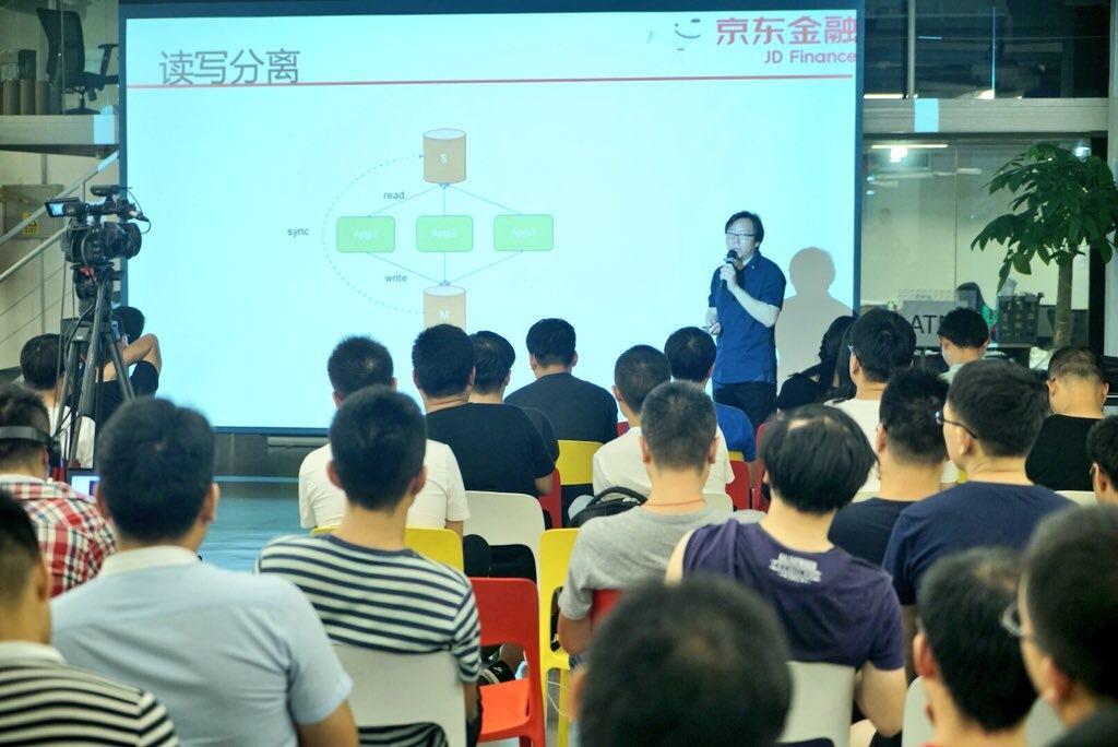 张亮 京东金融 Service Mesh Meetup