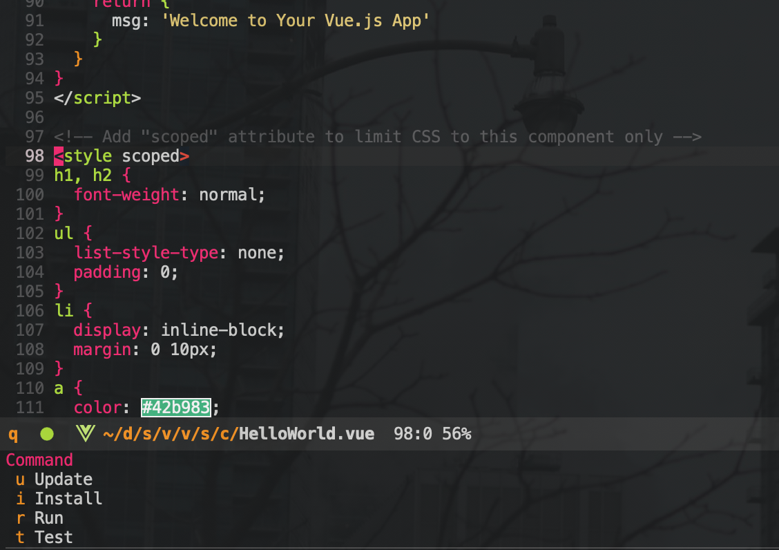 Startup screen for npm
