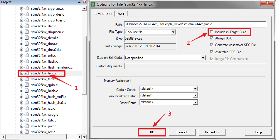 图13 取消 fmc 和 fsmc 文件加入编译