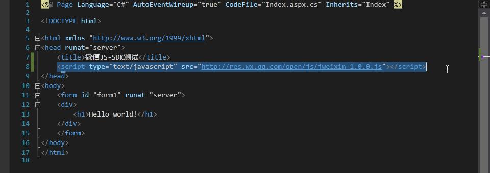 引入JS文件