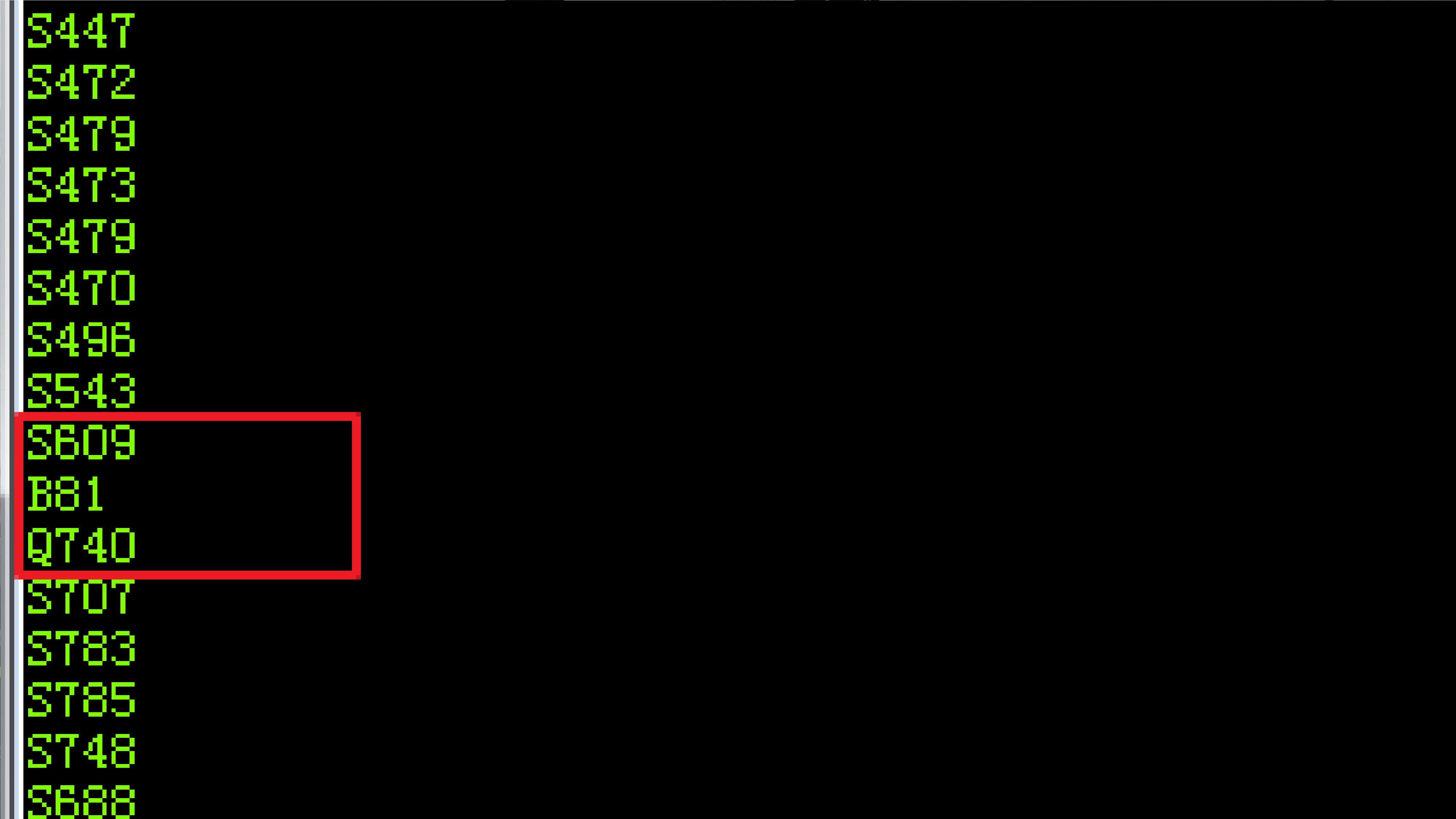 图12 上位机串口数据格式