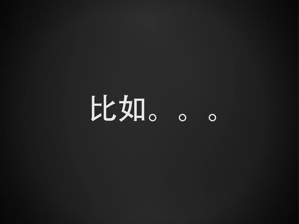 幻灯片34