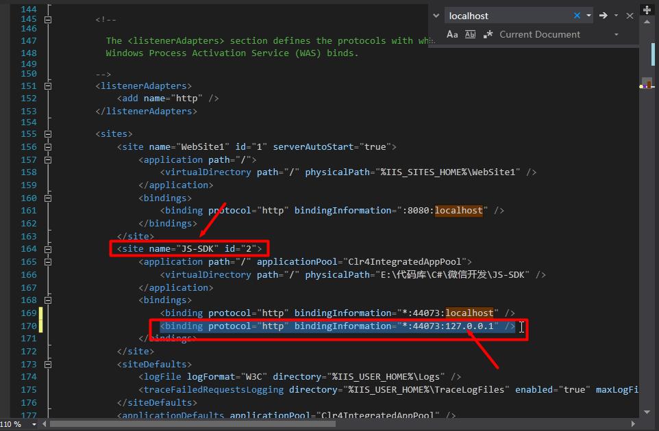 修改配置文件增加绑定