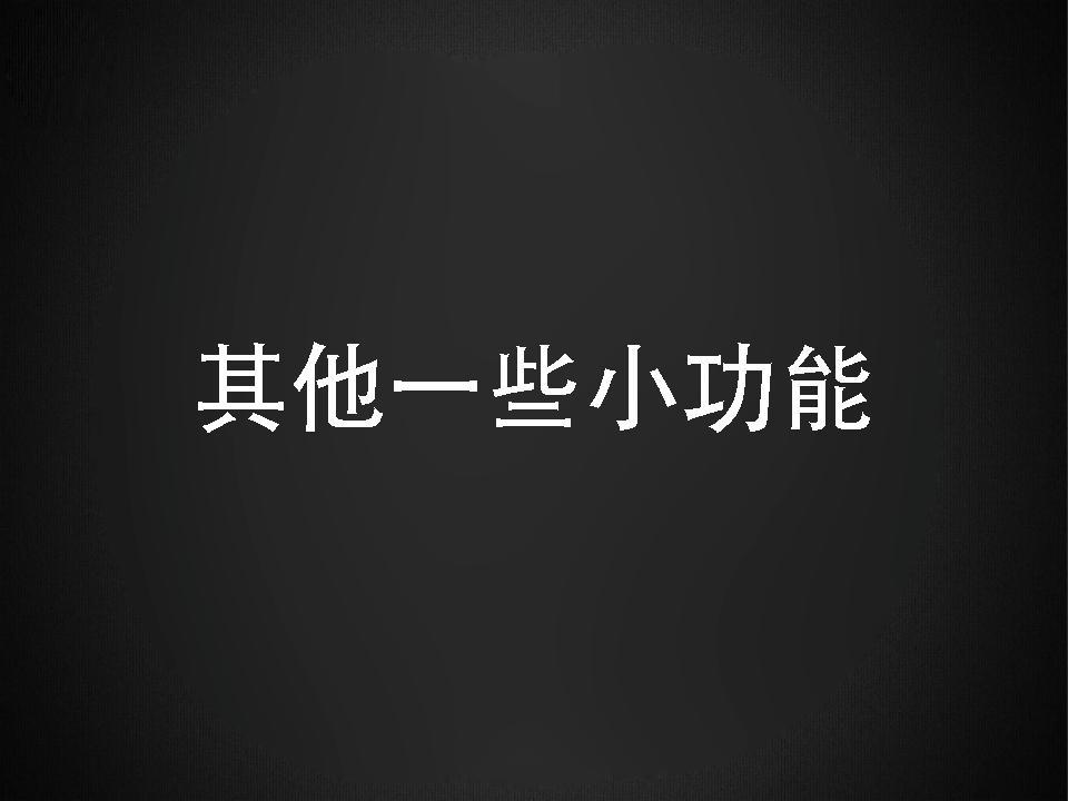 幻灯片40