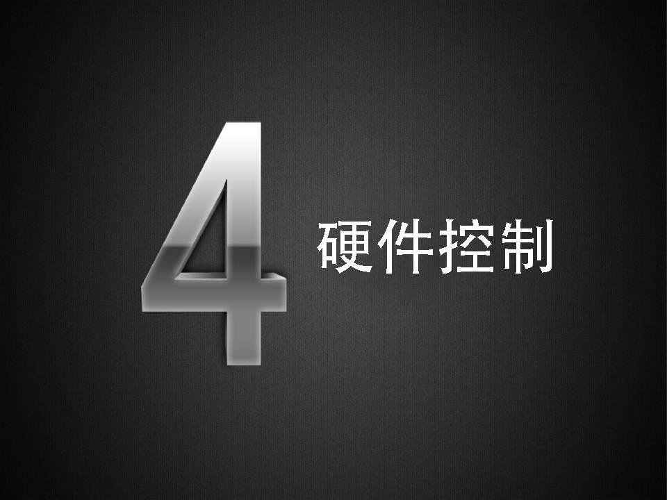 幻灯片32