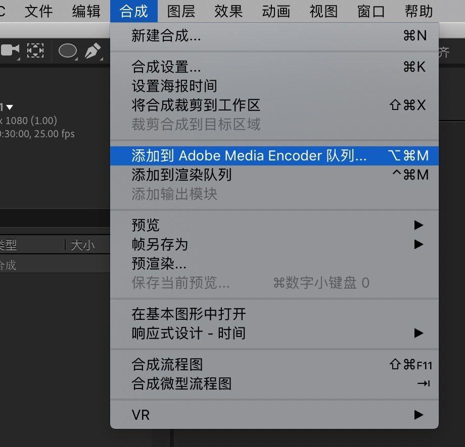如何从After effects中导出GIF格式动画