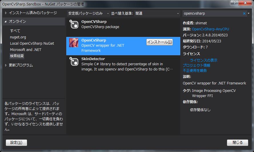How to Install via NuGet · shimat/opencvsharp Wiki · GitHub