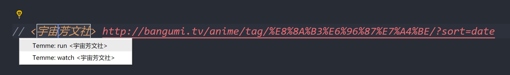 tagged-link-pattern