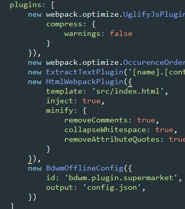 webpack.conf.js