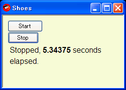shoes timer