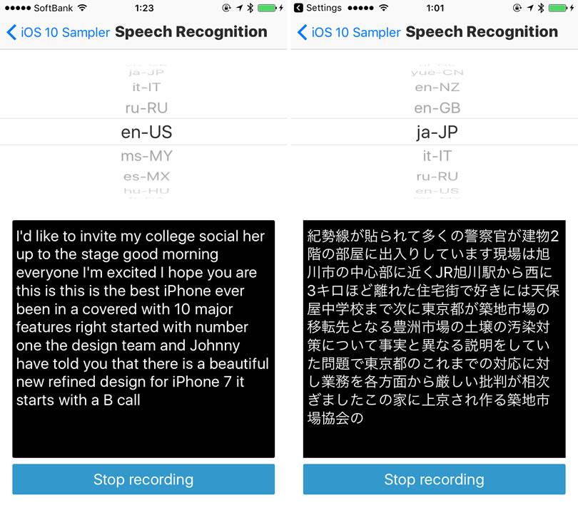 shu223/iOS-10-Sampler